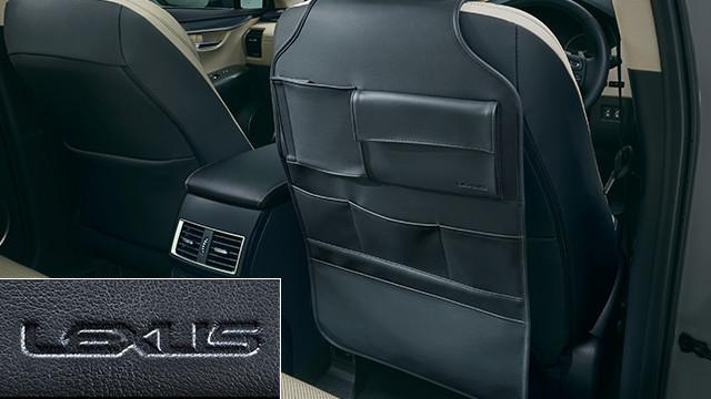 img_seat_back_storage_01.jpg
