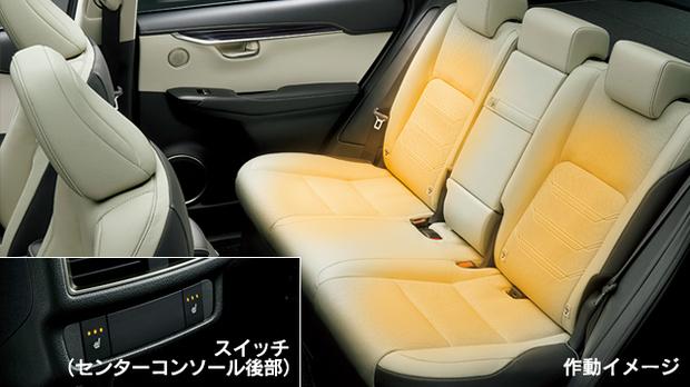 img_seat_heater.jpg