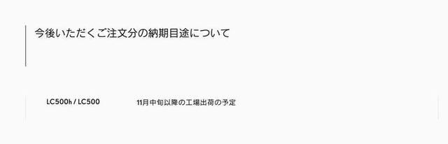 th_スクリーンショット 2017-07-14 22.58.19.jpg