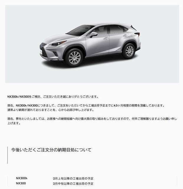 th_スクリーンショット 2017-09-30 9.04.36.jpg