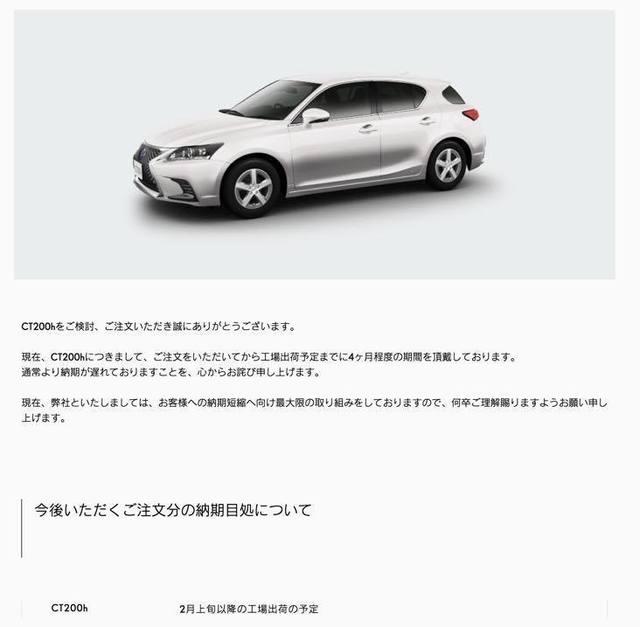 th_スクリーンショット 2017-09-30 9.04.56.jpg