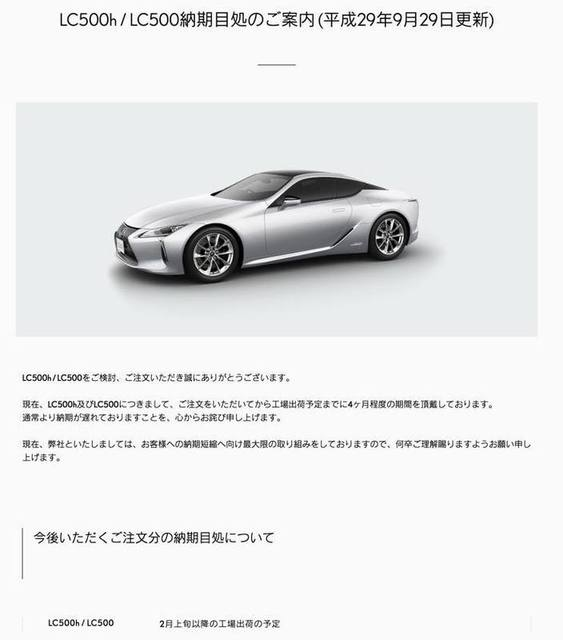 th_スクリーンショット 2017-09-30 9.05.11.jpg