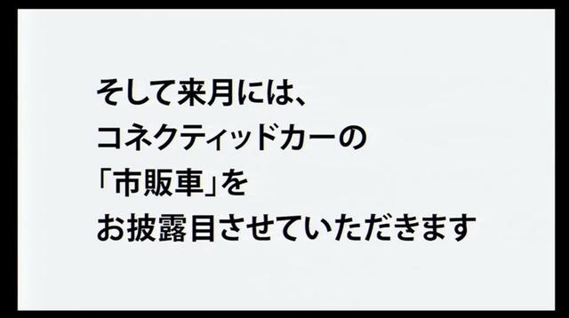 th_スクリーンショット 2018-05-09 22.48.17.jpg