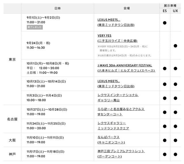 th_スクリーンショット 2018-09-10 19.48.37.jpg