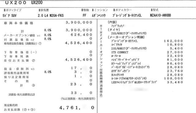 th_スクリーンショット 2018-10-03 18.53.20 2.jpg