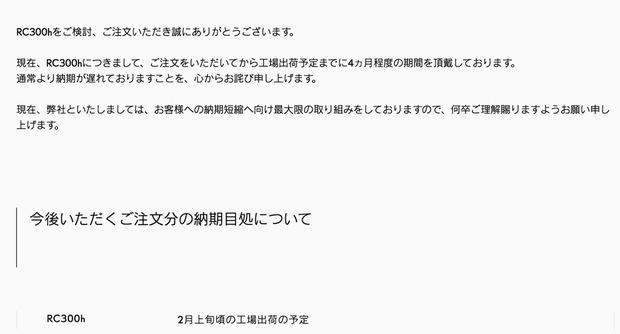 th_スクリーンショット 2018-10-15 13.40.25.jpg