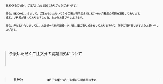 th_スクリーンショット 2019-01-25 19.31.10.jpg