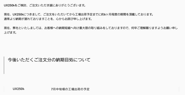 th_スクリーンショット 2019-01-25 19.31.29.jpg