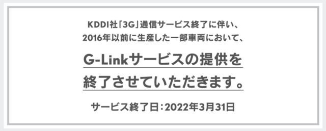 スクリーンショット 2020-07-01 0.39.15.png