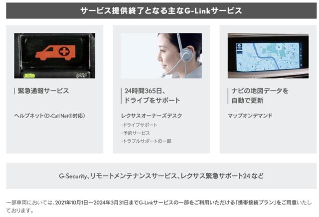スクリーンショット 2020-07-01 0.43.35.png