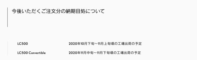 スクリーンショット 2020-07-10 23.38.29.png