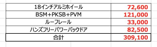 スクリーンショット 2020-10-06 21.23.56.png