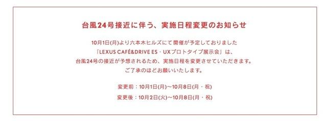 th_スクリーンショット 2018-10-01 20.47.02.jpg