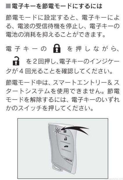th_スクリーンショット 2019-01-03 23.11.08.jpg