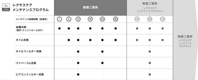 th_スクリーンショット 2020-06-21 23.34.02.jpg