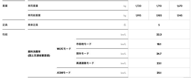 th_スクリーンショット 2020-08-07 22.01.27.jpg