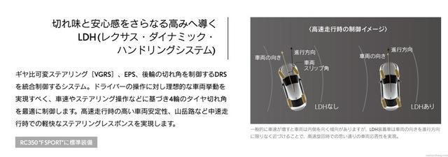 th_スクリーンショット 2020-08-11 13.08.26.jpg