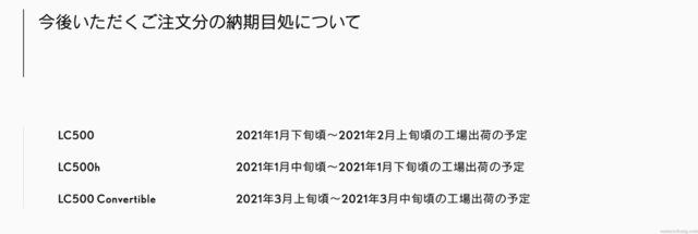 th_スクリーンショット 2020-09-18 21.49.50.jpg
