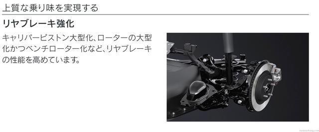 th_スクリーンショット 2020-10-23 19.01.01.jpg