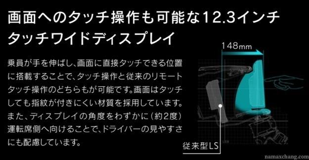 th_スクリーンショット 2020-11-19 22.48.05.jpg