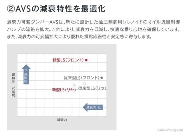 th_スクリーンショット 2020-11-19 23.34.54.jpg