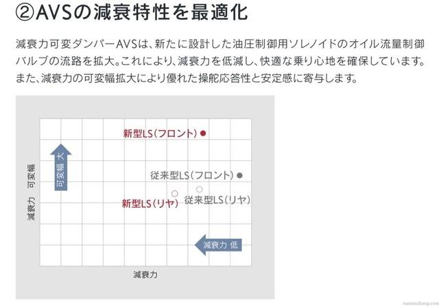 th_スクリーンショット 2020-11-20 1.10.08.jpg