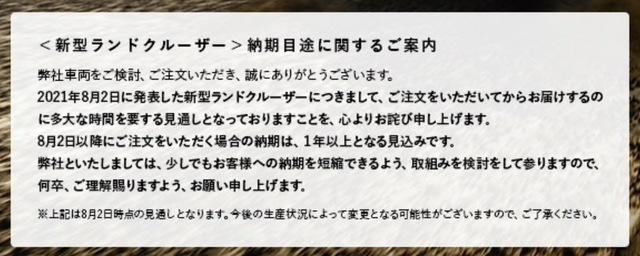 th_スクリーンショット 2021-08-03 22.35.18.jpg