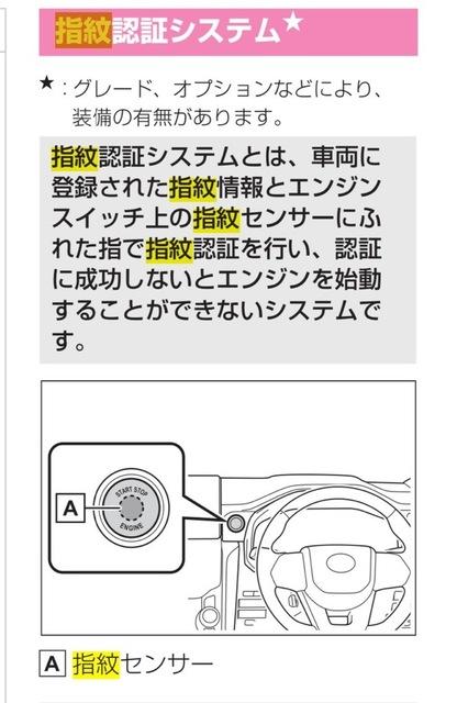 th_スクリーンショット 2021-08-03 23.17.55.jpg