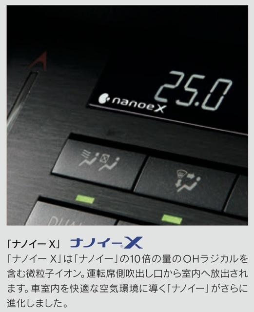 th_スクリーンショット 2021-09-03 21.59.49.jpg