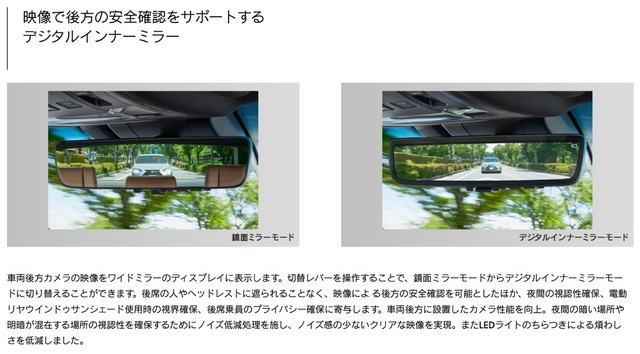 th_スクリーンショット 2021-09-20 14.00.46.jpg